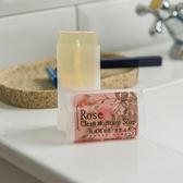 玫瑰隨身香氛皂-生活工場