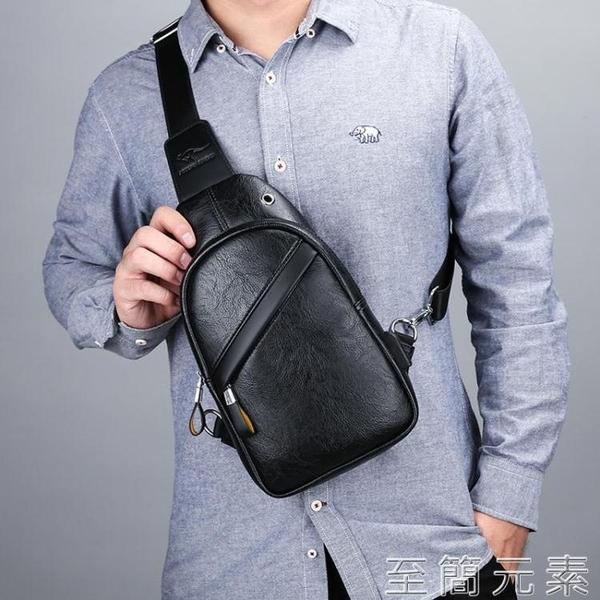 斜背包 袋鼠胸包男士包包休閒小斜背包男單肩包ins男包男款胸前背包 618購物節