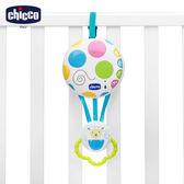 chicco-Balloon安撫搖椅-音樂玩具主機