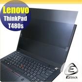 【Ezstick】Lenovo ThinkPad T480S 筆記型電腦防窺保護片 ( 防窺片 )