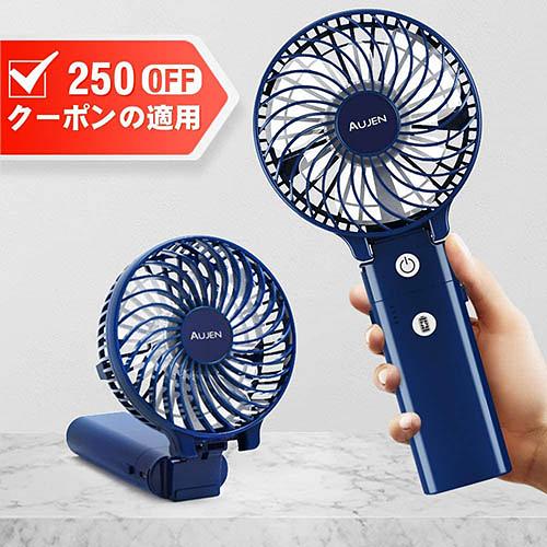 Aujen 【日本代購】手持電風扇 台式風扇 充電式5200mAh USB折疊式 - 藍