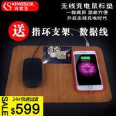 【24H出貨】 蘋果安卓手機無線充電器電腦滑鼠墊U無線充滑鼠墊USB充電靜音【狂歡萬聖節】