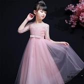 兒童洋裝禮服女童連身裙長裙子兒童蓬蓬紗公主裙【時尚大衣櫥】
