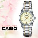 CASIO手錶專賣店 卡西歐  LTP-V002SG-9A 女錶 指針表 不銹鋼錶帶 三重折疊式錶扣 日期顯示