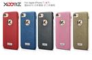 【愛瘋潮】XOOMZ 蠶絲系列 iPhone 7 /  iPhone 8  (4.7吋) 古典電鍍 手工保護套 手機殼