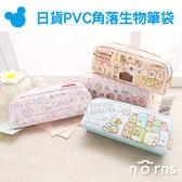 NORNS【日貨PVC角落生物筆袋】鉛筆盒 日本SAN-X正版 恐龍媽媽 白熊 炸蝦 貓咪 可愛 收納袋