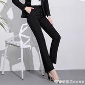 黑色薄款透氣高腰職業直筒上班工裝工作服正裝西褲女長褲子 漾美眉韓衣