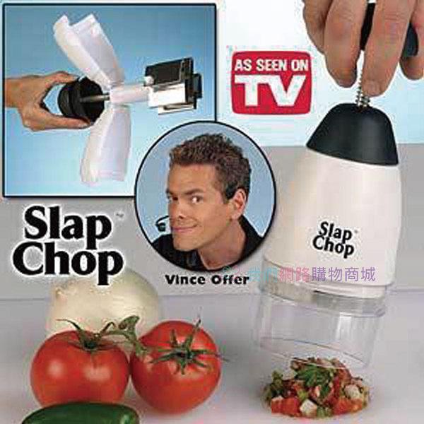 【我們網路購物商城】神奇拍拍刀 Slap chop TV拍拍刀 切蒜器 切菜 洋蔥 蒜泥 多功能手壓式碎菜器
