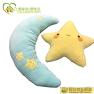 月亮抱枕 NITORI正品精選 柔軟舒適月亮星星抱枕靠枕 寶寶安撫玩偶毛絨玩具 向日葵