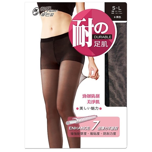 蒂巴蕾耐足肌彈性絲襪-膚色
