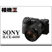 Sony A6600M 黑色〔含 18-135mm 鏡頭〕A6600 公司貨