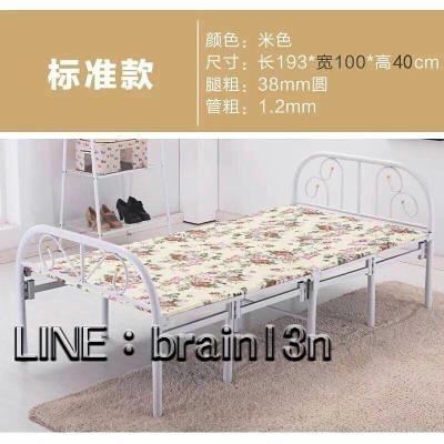 快速出貨 加固折疊床家用單人床雙人床午睡床辦公室午休床木板床簡易床