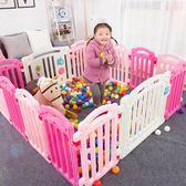 嬰兒游戲圍欄球池學步室內安全寶寶樂園家用爬行墊兒童防護柵欄FA