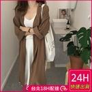 【現貨】梨卡-長袖防曬襯衫薄外套連身裙-顯瘦舒適感寬鬆薄外套中長版長袖襯衫薄風衣外套BR423