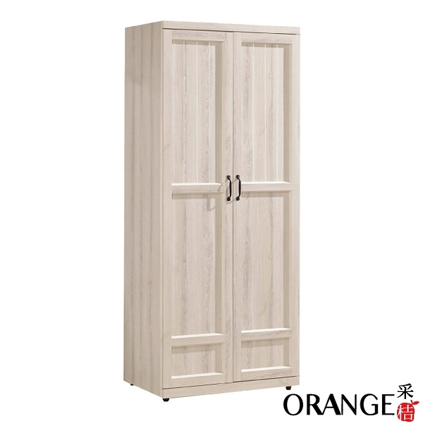 【采桔家居】茱蒂亞  時尚2.7尺雙吊衣櫃/收納櫃