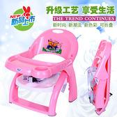 兒童小椅子靠背嬰兒餐椅吃飯小孩多功能寶寶餐桌椅兒童椅凳靠背【元氣少女】