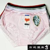吉妮儂來舒適緞面織帶中低腰棉褲~6件組(隨機取色)