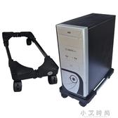 台式電腦主機架機箱行動底座墊空氣凈化器帶輪支托架加大架子定制 小艾時尚.NMS