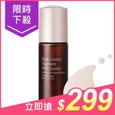 韓國 AQUTOP 青春調理護膚可可豆精華液(60ml)【小三美日】原價$599