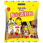 J-優雅食點心派對包454g【愛買】