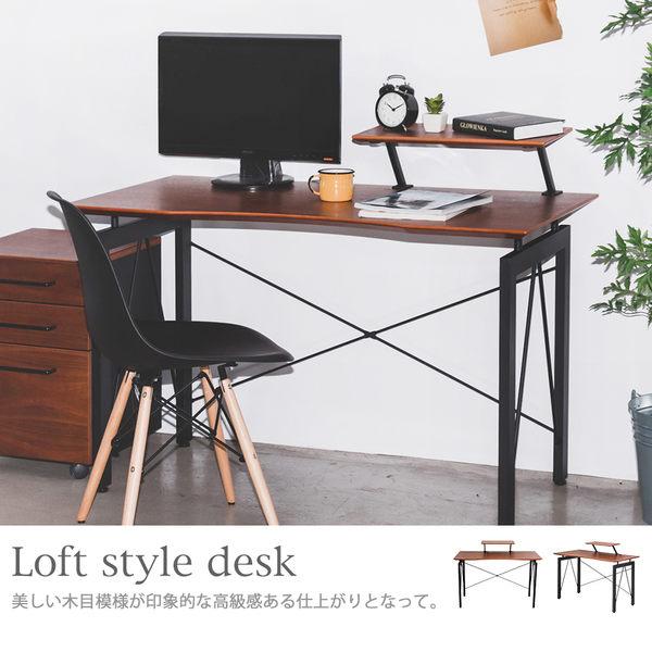 工業風 書桌  辦公桌 桌子【ET006】Heman北歐120cm電腦桌 MIT台灣製  完美主義
