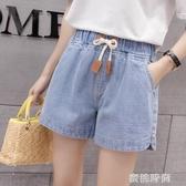 鬆緊牛仔短褲女夏小個子寬鬆寬管褲胖妹女破洞牛仔褲加肥大碼女裝『蜜桃時尚』
