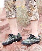 軍靴 解放鞋男工地耐磨勞動女民工勞保膠鞋07作訓鞋軍訓迷彩鞋軍鞋 歌莉婭