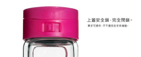 美國Glasstic安全防護玻璃運動水瓶(掀蓋式) 桃紅色 470ml ★現在買即送風格水瓶揹帶 送完為止
