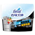【奇奇文具】去味大師 備長碳消臭易150g冰箱專用FF4036HXF