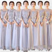 伴娘禮服女2018新款長款韓版灰色大碼姐妹團伴娘服裙紫色演出『韓女王』
