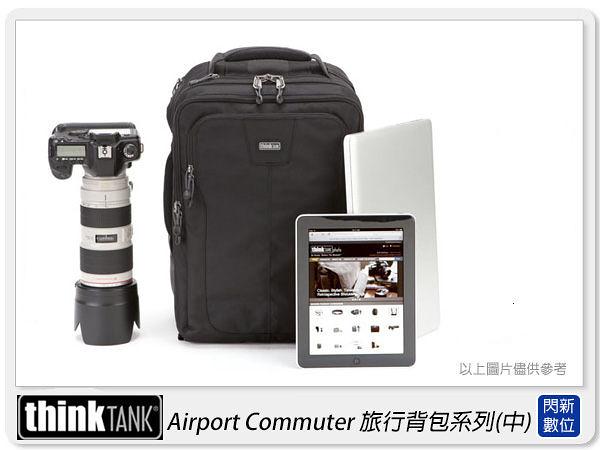 【24期0利率】thinkTank 創意坦克 Airport Commuter 旅行背包(中)雙肩 後背(AC486)TTP486
