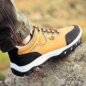 登山鞋 戶外鞋登山鞋秋季休閒運動鞋透氣旅游鞋男防水防滑低筒鞋 全館免運