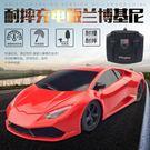 降價兩天-遙控玩具耐摔遙控跑車可充電兒童賽車玩具搖控汽車模型電動遙控車男孩禮物xw