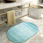 地墊門墊進門 橢圓形吸水防滑浴室墊子
