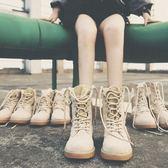 店長推薦▶馬丁靴女英倫風厚底短靴原宿ulzzang高幫機車鞋復古