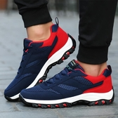 秋季運動鞋男網鞋透氣戶外旅游跑步鞋子男士韓版潮流學生休閒板鞋