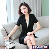 大碼小西裝 女短袖夏季新款時尚工作服氣質職業OL薄款西服正裝外套女 百分百3C