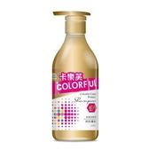 卡樂芙亮彩護色修護洗髮精450ml【康是美】