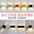 壁燈 北歐客廳過道臥室墻陽臺現代簡約床頭燈房間led裝飾燈具 - 古梵希