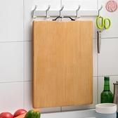 木馬人菜板家用切菜板搟和面砧板非實木廚房粘占竹案板小宿舍迷你 「雙11狂歡購」
