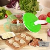 多功能廚房攪拌機家用手動手搖絞肉機碎肉機【小檸檬3C】