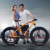 滿元秒殺85折 變速越野沙灘雪地車4.0超寬大輪胎山地自行車男女式學生單車xw