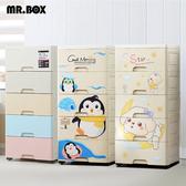 【Mr.box】38面寬-五層抽屜式附輪收納櫃(多款可選)早安企鵝