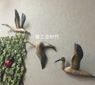 [協貿國際]鄉村創意木質大雁壁飾1入...