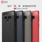 三星Galaxy Note 9 手機殼 ...