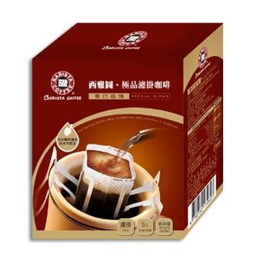 【麻吉熊】西雅圖 極品濾掛咖啡-曼巴風情(5入/盒)