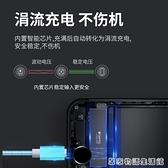 iPhone數據線蘋果6s充電線器11手機7Plus加長5快充閃充89沖 居家物语