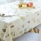 桌布防水防油防燙免洗PVC塑膠餐桌布家用網紅長方形台布ins茶幾墊 小艾時尚.NMS