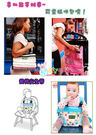 瑕疵*LA VIE餐椅安全背帶/多功能手推車手提袋整理袋/可當媽媽包
