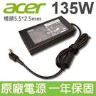 超薄新款 ACER 宏碁 135W .  變壓器 送電源線 5.5*2.5mm 棕色(橘色)接頭 充電器 電源線 充電線